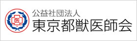 top_banner_tokyotojyuishikai.jpg